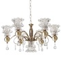 Ashbourne Chandelier in White by Amberville