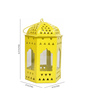 Anasa Yellow & Red Metal Lantern Set of 2