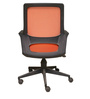 Apple Ergonomic Chair in Orange Colour by Starshine