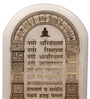 Bhavya Craft White Jade Onyx Composite Marble with 24 k Gold Plating Jain Mantra