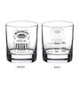 Ek Do Dhai 300 ML Friskey Whisky Tumbler Glasses - Set of 2