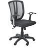 Ergonomic Mesh Chair from Emperor