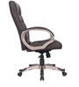 Executive Elegant Executive Chair by Adiko Systems