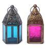 Festive Collection Multicolour Brass Arabian Design Deepavali Lantern - Set of 2