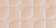 Flexi Pro Ortho Foam Queen Mattress by Centuary Mattress