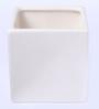 Fourwalls White Fabric Square Vase