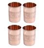 Frestol Embossed Copper & Steel 300 ML Glasses - Set of 4