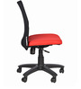 Geneva Armless Office and Study Chair in Red Colour by Chromecraft