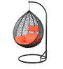 Glober Swing in Grey Finish by Royal Oak