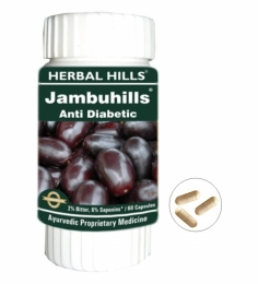 Herbal Hills JambuHills (60 Capsules)