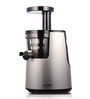 Hurom 150W Slow Juicer (Model:  HH Elite NBC20)