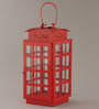 Indecraft Red Phone Booth Lantern