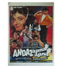 Indian Hippy Paper 30 x 40 Inch Andaz Apna Apna Vintage Unframed Bollywood Poster
