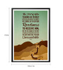 Lab No.4 - The Quotography Department Paper & PU Frame 13 x 1 x 17.5 Inch The Art Of War Quote Framed Poster