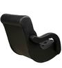 Low Seating Rocking Chair with Arm Rest in Black Colour by Parin
