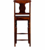 Margaret Bar Chair in Honey Oak Finish by Amberville