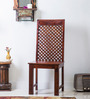 Marquess Dining Chair in Honey Oak Finish by Amberville