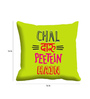 Me Sleep Multicolor Satin 16 x 16 Inch Quote Digitally Printed Cushion Cover