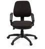Omega Low Back Ergonomic Chair in Black Colour by Debono