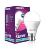 Philips White 7W LED Bulb - Set of 2