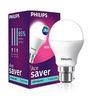 Philips White 9W LED Bulb - Set of 5