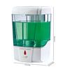 Room Groom White ABS Automatic Sensor Soap Dispenser