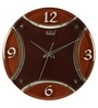 Safal Quartz Red & Brown MDF 13 x 13 Inch wall Clock