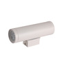 Cocovey 1112002-STW LED Outdoor Light
