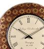 Adbaston Wall Clock in Multicolour by Amberville