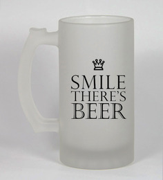 Stybuzz 500 ML Smile For Beer Frosted Beer Mug