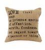 Tezerac Brown Jute 16 x 16 Inch Tin Cushion Cover