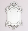 Claire Decorative Mirror in Silver by Amberville