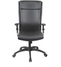 VOF Trinity High Back Office Chair