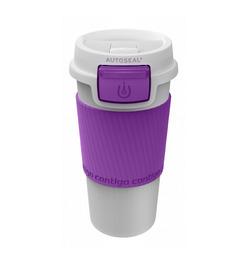 Wonderchef Contigo Morgan Purple Coffee Mug By Chef Sanjeev Kapoor