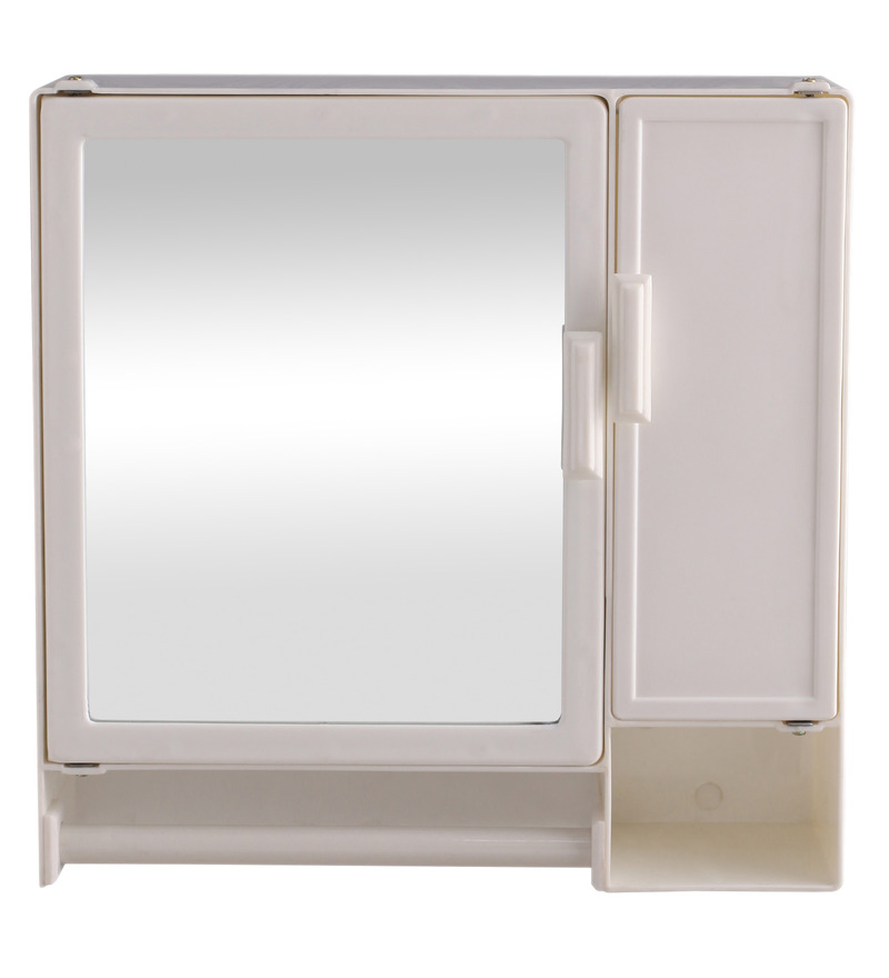Buy Zahab Bathroom Cabinet Action White Online