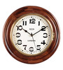 Tabutt Retro Wall Clock in Brown by Amberville